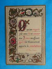 IMAGE PIEUSE  HOLY CARD UN REGARD  BLANCHARD ORLEANS