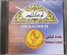 Hathehi Lailati   Oum Kalthoum (Artist)  CD Arabic Music