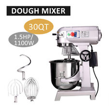30 Quart 3 Speed Dough Food Mixer Restaurant Commercial Multifunction Blender