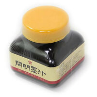 Kaimei (Moon Palace) Bokujuu - High quality calligraphy Sumi ink made in Japan