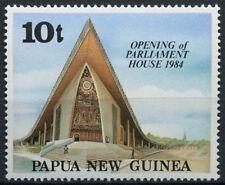 Papua New Guinea 1984 SG#482 New Parliament House MNH #D23781