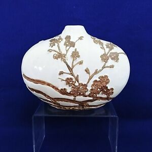 Vase Oval Asian Art Small Throat Raised Embossed Floral Design Vintage Decor