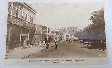 Vintage post card Postcard - Steamer Point , Aden , Yemen ,  Middle East
