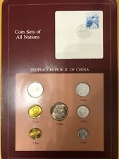 Franklin Mint 1981 / 1982/77 CHINA COIN SETS  7 COINS 1982  5 JIAO PROOF?