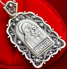 RUSSIAN JEWELRY. ORTHODOX PENDANT. STERLING SILVER. NEW CHRISTIAN JEWLRY ONLINE