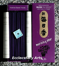 Morning Star Musk Incense 2 Boxes x 200 Stick, 400 Japaese Sticks Nippon Kodo