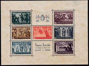 Ungarn 1938 Block 4 Postfrisch ** MNH