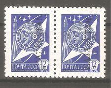 Kazakhstan Russia Space Gagarin 1992 12k. Mi# 1-2 pair Error, Variety MNH
