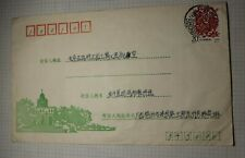 China PRC Domestic Letter Cover 1993 Used Sc# 2429