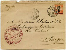 FRANCE INDOCHINA 1918 STATIONERY FRONT VINHLONG COCHINCHINE MILITARY CACHET