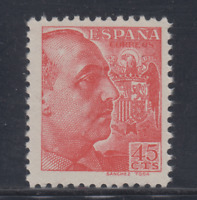 ESPAÑA (1939) NUEVO SIN FIJASELLOS MNH - EDIFIL 871 (45 cts) FRANCO - LOTE 3