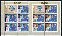 Aitutaki MiNr. 118-19 postfrisch MNH UPU (H151