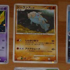 POKEMON JAPANESE CARD HOLO CARTE 061/100 LV.39 1ST 1ED JAPAN 2009 **