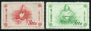 China PRC 175-176,MNH. Intl. Women's Day.Textile Worker,Farm Woman & Sickle,1953
