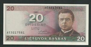 LITHUANIA  20 LITU  1991  P-48 UNC