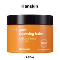 Hanskin Pore Cleansing Balm - AHA Face Wash, Authentic Skincare Cleanser 2.82 oz