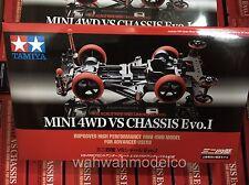 TAMIYA 94734 JR Mini 4WD VS Chassis Evo.1 Limited Edition 1/32 Mini 4WD