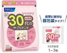 FANCL GOOD CHOICE W WOMAN SUPPLEMENT 210 Tablets Freeshipping