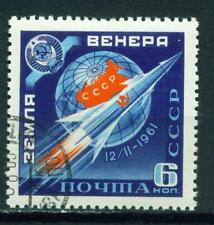 Russia Soviet Space Venus Explorer Venera-1 Flight Map stamp 1961