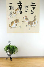 Japanese NOREN Curtain HAPPY CAT KANJI KATAKANA HIRAGANA NEW W85 x H90 cm