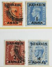 Bahrain – 1950 P.Set of 4 – VF to Superb Used – Cat. £5 (R1)