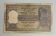India - 100rs - G6 - Iyengar - dam issue  - used note