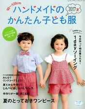 2017 Summer Handmade Easy Kids Clothes - Japanese Craft Book