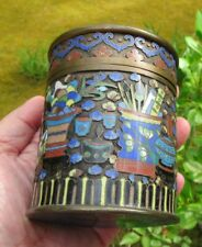 New listing Old Chinese Cloisonne Covered Round Box Cylinder
