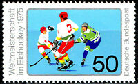 835 postfrisch BRD Bund Deutschland Briefmarke Jahrgang 1975