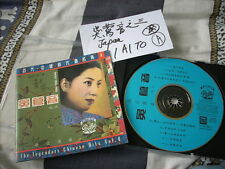 a941981 Woo Ing Ing 吳鶯音 EMI Pathe Volume 3 Japan Best CD TO 1A1