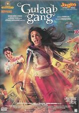 GULAAB GANG - MADHURI DIXIT - JUHI CHAWLA - NEW BOLLYWOOD DVD - FREE UK POST