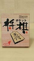 Gameboy Pocket Shogi Gb No Box Only Cartridge