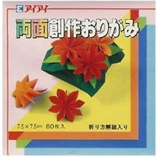 "Japanese Origami Folding Paper 3"" (7.5cm) Double Sided Assorted Colors 80 Sheets"