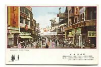 Osaka - Dotombori Street, shops, Bar  - old Japan postcard