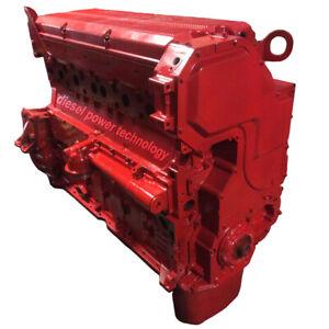 Cummins ISX-15 Remanufactured Diesel Engine Extended Long Block