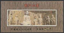 China 1993-13 China Stamp Exhibition in Bangkok 1997 Overprint S/S PJZ-1 加字