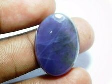 20  Cts.Natural Sugilite  cabochon loose gemstone oval    shape -Mr 1951
