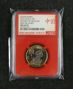 CHINA Coin 10 Yuan 2016, New Year, Monkey, NGC MS 69 PL #4312529-139