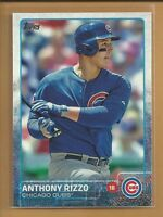 Anthony Rizzo Chicago Cubs 2015 Topps Series One Card # 47 Baseball