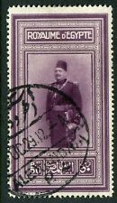 Egypt 1926 58th Birthday 50p SG 134 used (cat. £36)