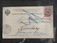 1894 St Petersburg Russia Postal STationery Cover To Hamburg Germany