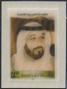 Odd Unusual 3D S-A Stamp, UAE 2008 MNH 1v, Center for Documentation & research
