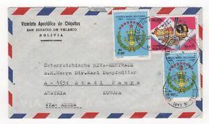 1978 BOLIVIA Air Mail Cover SAN IGNACIO DE VELASCO to STADL-PAURA AUSTRIA Maps