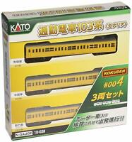Kato 10-038 Series 103 Commuter Train KOKUDEN-004 Yellow (N scale)