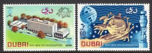 Dubai Scott # 125-26 VF MNH 1970 Opening of UPU Headquarters