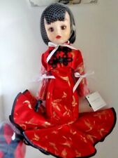 """MADAME ALEXANDER SHANGHAI CISSY DOLL 18"""" NEW IN BOX WITH COA"""