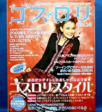 Handmade Gothic & Lolita Fashion Vo.14 /Japanese Clothes Sewing Pattern Book