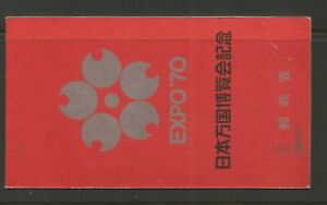 JAPAN 1970, EXPO  OSAKA BOOKLET, S.G 1025b, MNH**