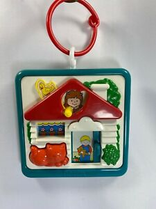 "Playskool Vintage peek a boo sound maker 5.5"" house puzzle"