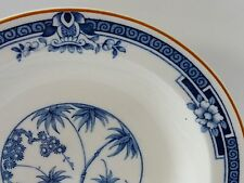"""Wood and Sons Vintage Kenya Blue & White Rim Soup Bowl 9"""" Made in England"""